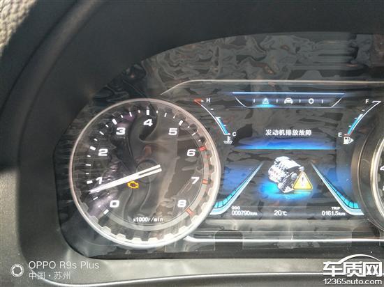 东风风行景逸x5发动机故障灯常亮