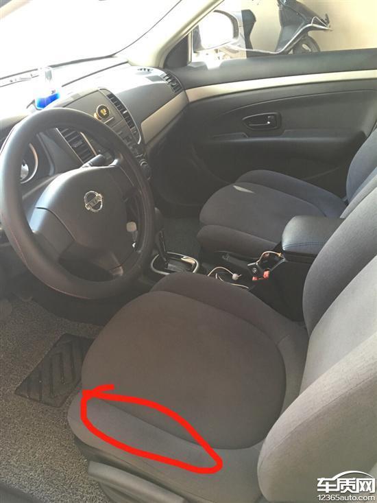 东风日产轩逸主驾驶座椅左侧严重异响