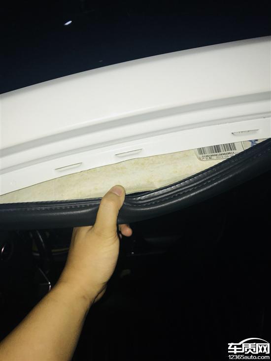 长安福特蒙迪欧车门密封条有严重橡胶臭味图片