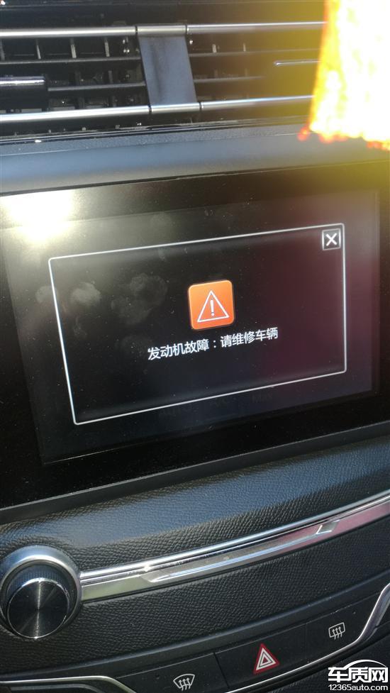 車輛在正常行駛中,會時不時的報發動機故障,繼續行駛一段距離后,故障消失,已出現多次,最近一次出現是在2018-07-07,當天天氣炎熱,空調開啟,行駛一段距離后,報發動機故障,空調不制冷,關閉空調,行駛一段距離后,故障消失,再開啟空調,不到30秒,故障又現,再次關閉空調,故障消失,行駛幾公里后,再次開啟空調,又正常了。