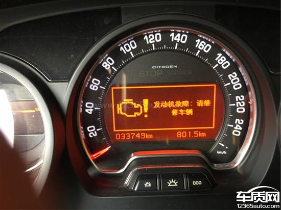 行驶过程中有时空调突然不制冷,但过段时间又好了。水温显示有时候会到第八格,其实这种情况在保修期内就出现过几次,保养的时候也问过4s,说是多观察几次,由于平时经常出差很少用车,以致于故障出现的次数较少。可最近一段时间经常出现发动机报警,到4S店检查告知是节温器故障,需要更换,自费解决。