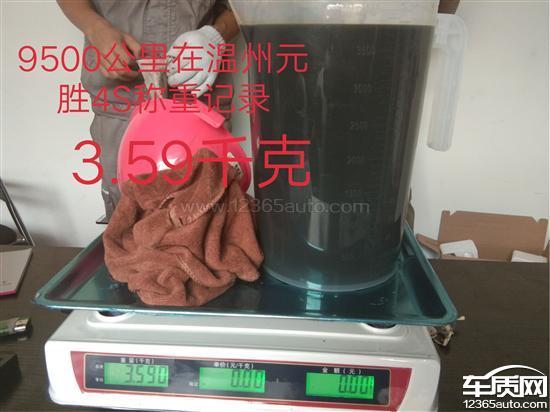 哈弗H6发动机严重烧机油要求更换发动机_-_车质网