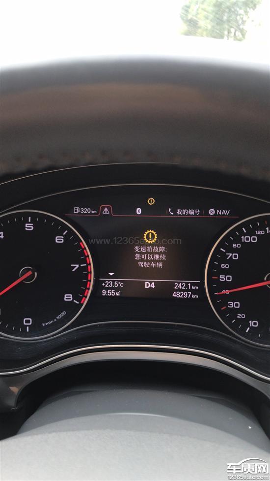 一汽大众奥迪a6l变速箱故障灯亮希望厂家处理