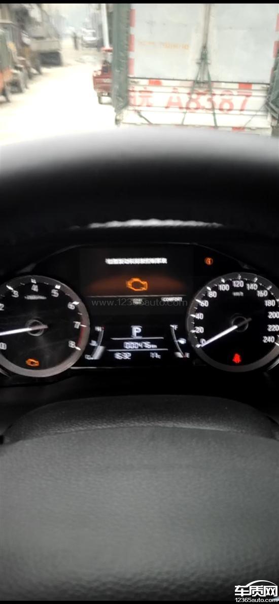 仪表盘所有指示灯全部显示故障,车子严重抖动几下后熄火抱死,吓得一车