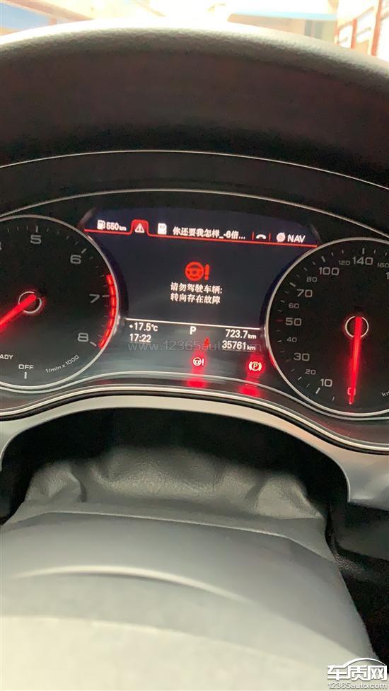 一汽大众奥迪A6L变速箱漏油转向故障灯亮_-_车质网