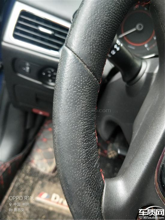 奇瑞艾瑞泽5方向盘脱皮影响驾驶感受