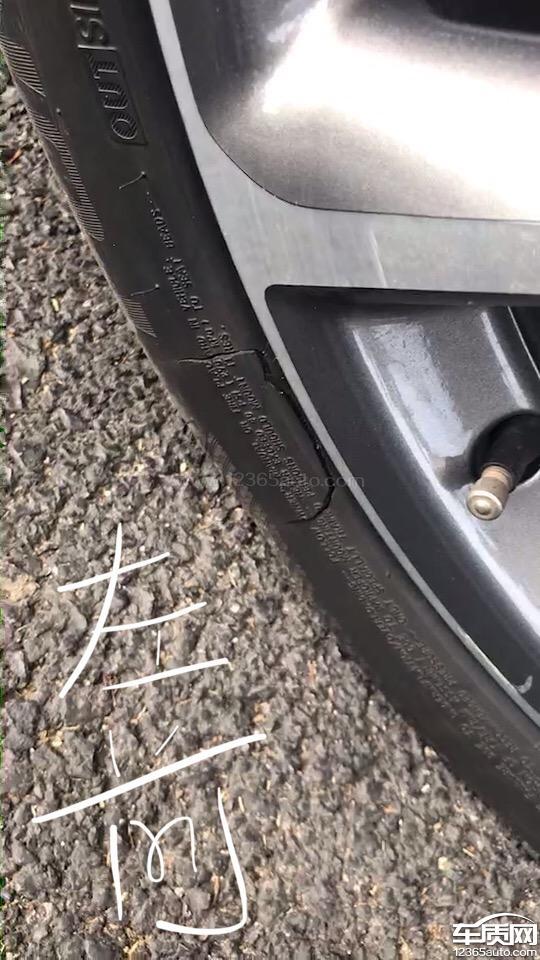 武汉99真人北京奔驰E级普利司通轮胎爆胎厂家不回复
