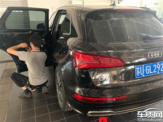 一汽大众奥迪Q5L 4S店出售问题车厂家未回复