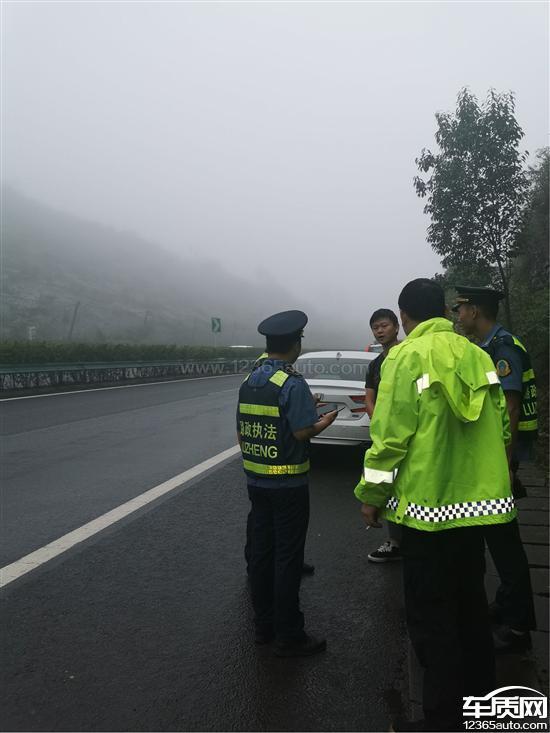 广汽本田雅阁行驶时发动机失速召回后无效