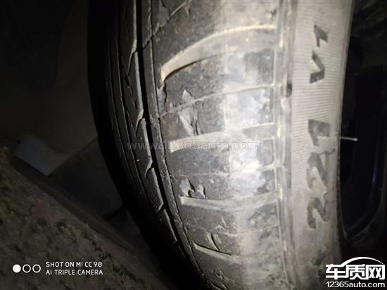 江淮瑞风s3佳通轮胎掉皮后雨刮器漏水北汽绅宝x25官方网站图片