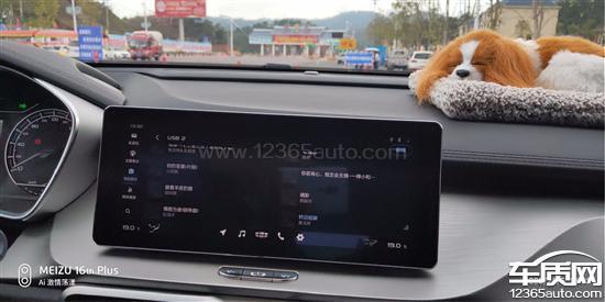 吉利缤越车载网络4G信号质量差无法正常使用_-_车质网