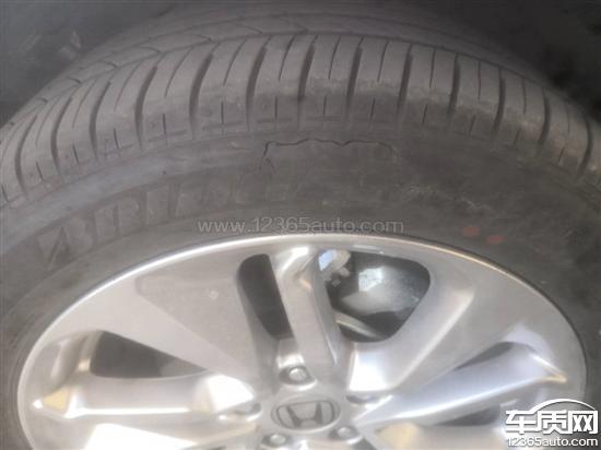 广汽本田雅阁普利司通轮胎开裂影响安全_-_车质网