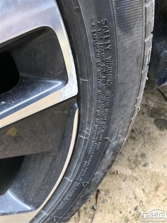 东风标致408轮毂氧化腐蚀存在质量问题