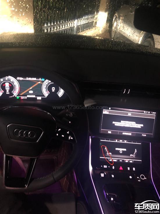 一汽大众奥迪A6L提车后发现空调屏幕开裂_-_车质网