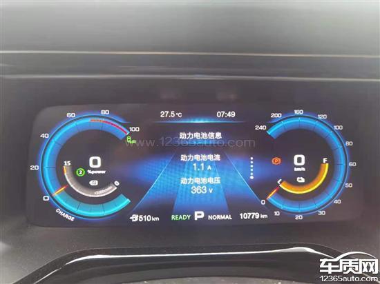 广汽埃安AION_S厂家锁电降低功率及充电电流_-_车质网