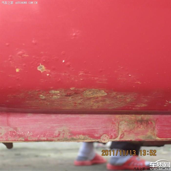 江淮同悦vvt发动机换挡转速飙升两侧裙边内生锈高清图片