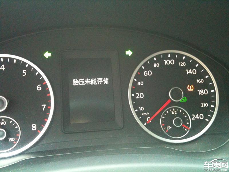 上海大众途观胎压灯常亮无法消除 - 车质网