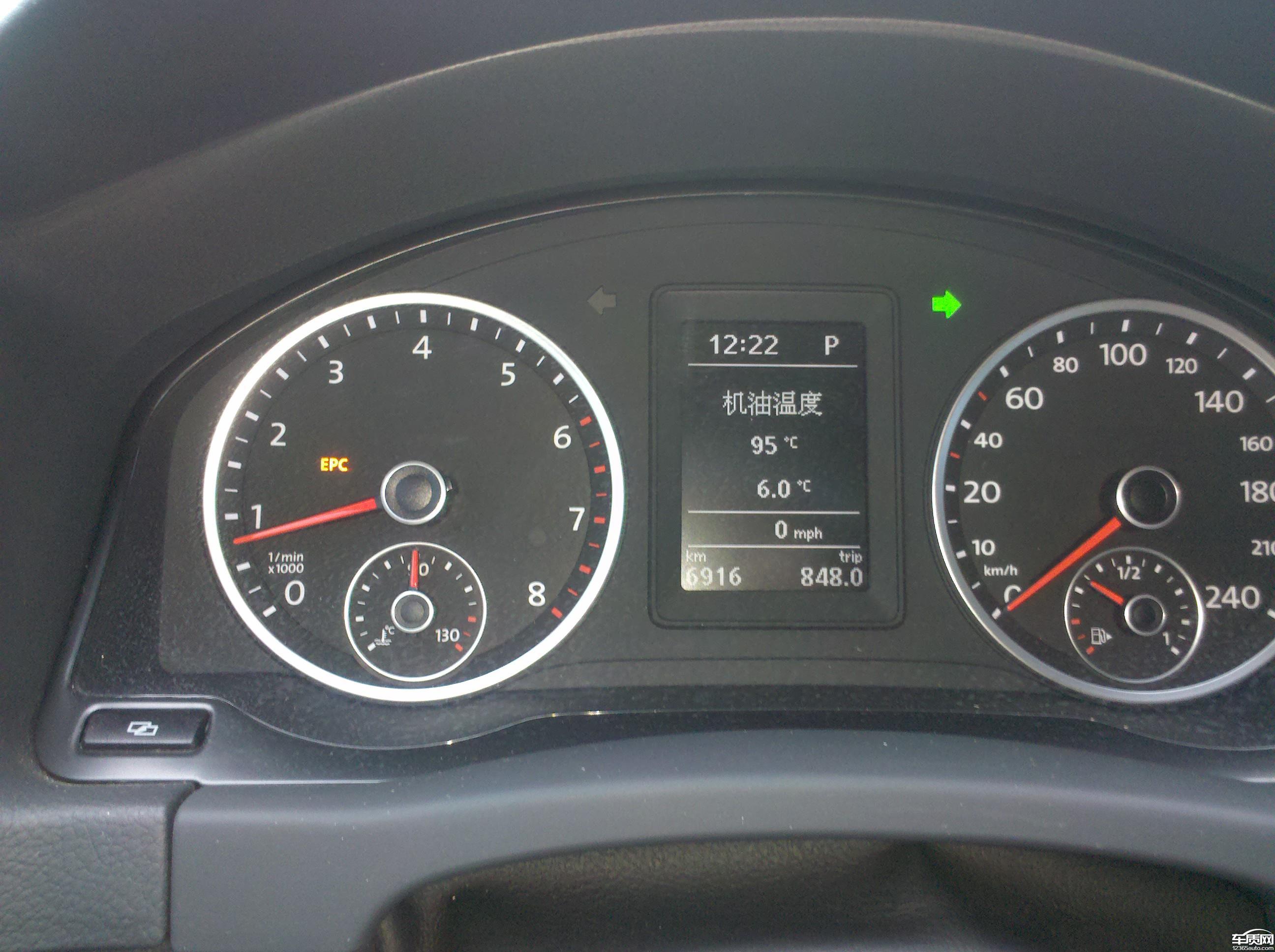 2010凯美瑞_丰田4500故障灯标志图_丰田4500故障灯标志图高清图片