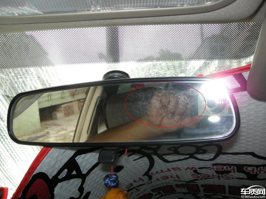 车辆是2010年4月6日提的车,行驶至今刚跑了12394公里,虽说刚出保3个月,但是行驶公里数很少,平时也是爱护有加,2011年就出现了车内后视镜有雾状的现象,以为是镜子表面有污迹,擦擦就好了,也就没有理会。2012年6月至今由于阴天下雨,空气潮湿,后视镜污迹问题严重了,才真正发现是镜子背面的质量问题(镜子与镀膜没有处理好)。晚上行车,后视镜不能很好地观察后方情况,严重影响行车安全。车辆出保前去过4S店做出保前的检查,但也只是看看底盘,测测胎压,糊弄了事,没有尽到全面认真检查的责任,导致现在出保了,4S