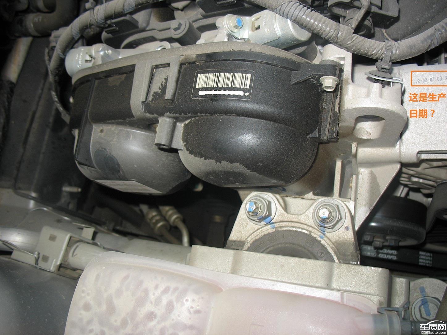 长安福特新福克斯发动机漏油高清图片