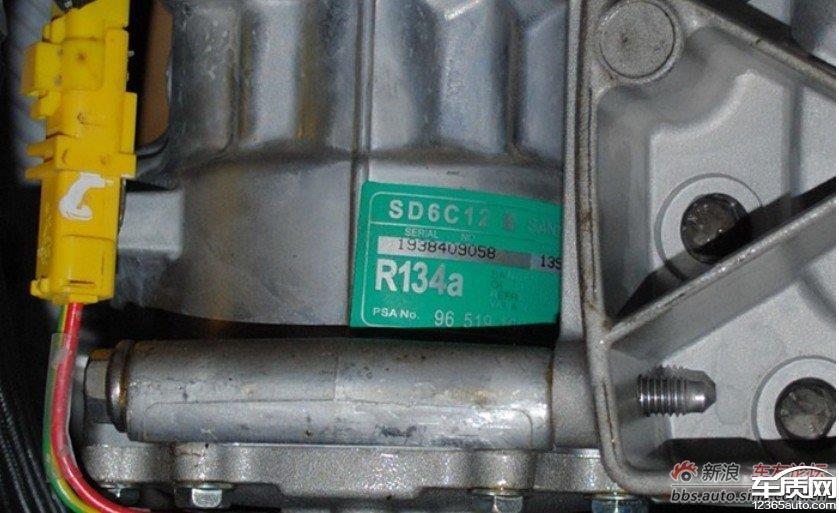 雪铁龙世嘉空调压缩机功率存在缺陷