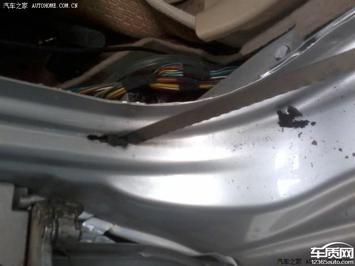 奇瑞风云2车身生锈腐蚀高清图片