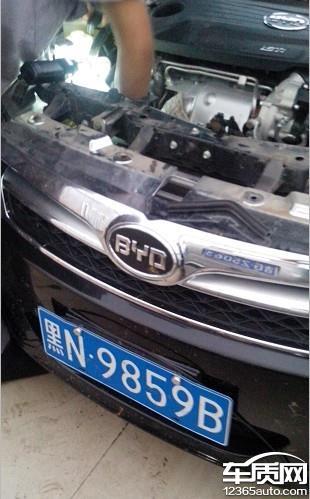 比亚迪速锐车身爆漆助力油管质量差服务差高清图片