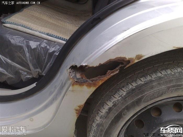 江淮同悦 车门下面两则 发动机盖 生锈 中国汽车高清图片