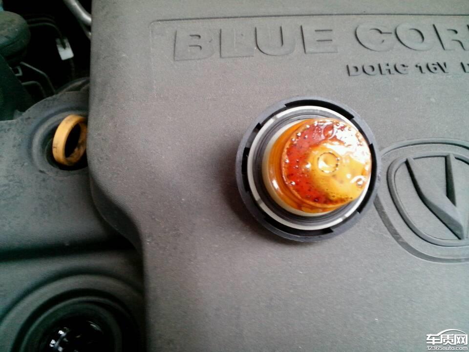 长安cs35出现机油乳化现象高清图片