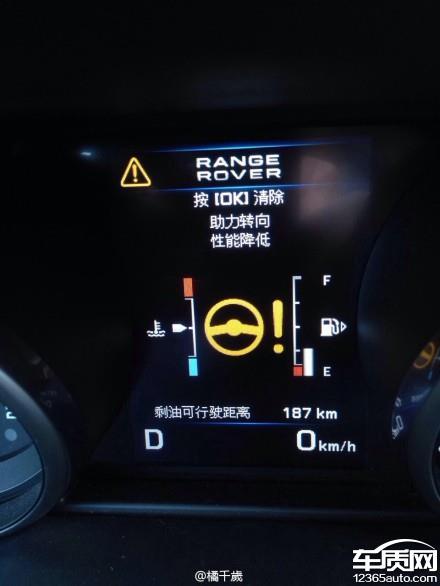 路虎揽胜 极光在行驶过程中方向盘自动锁定高清图片