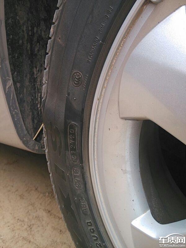 上汽荣威350左前轮玛吉斯轮胎起鼓高清图片