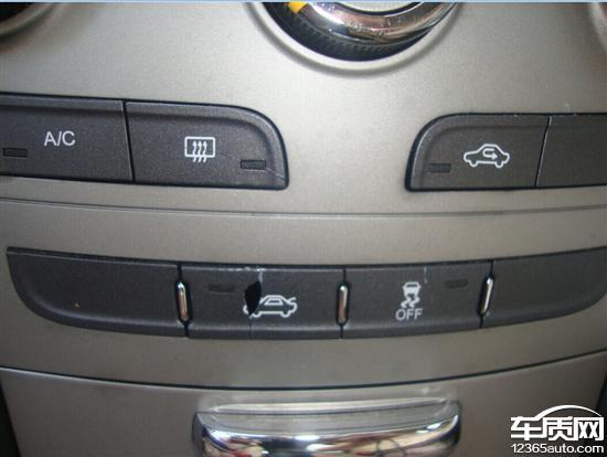 奇瑞A3 ABS ESP故障灯亮高清图片