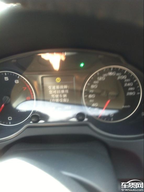 进口奥迪Q5变速箱故障灯亮高清图片