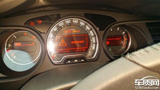 东风雪铁龙c5发动机刹车系统故障灯亮