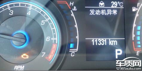 广汽菲亚特菲翔发动机故障灯亮图片