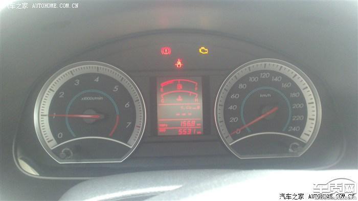 一汽奔腾b50发动机故障灯常亮