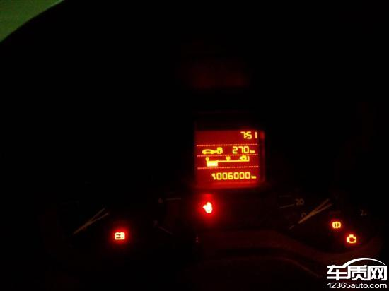 东风雪铁龙爱丽舍机油消耗大刹车异响高清图片