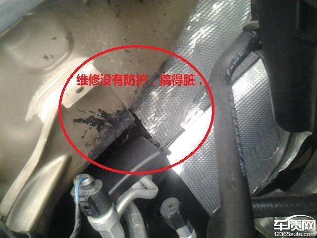 你好:我于2014年8月22日在上海交运起申汽车销售服务有限公司购买了1辆宝来,车型为手动舒适型,因平常出差,车辆用的很少,目前车辆的公里数为1400公里。2015年1月1日放假和家人去玩,发现车辆副驾驶底部潮湿,平常副驾驶没有坐,用手一摸全是湿乎乎的,车底板垫上有水迹印,我车辆为夏天购买,一般夏天才使用制冷,证明潮湿很久,我马上联系销售员,要求我现检测,因我是沪C牌,在嘉安公路2688号嘉安汽车销售有限公司检测,检测为车辆空调漏水造成,因假日只有值班员,周六、日工作人员少,因维修要拆仪表盘架,时间较长