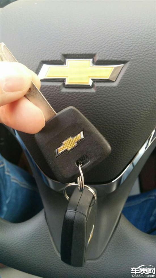 雪佛兰新科鲁兹分体钥匙安全隐患严重高清图片