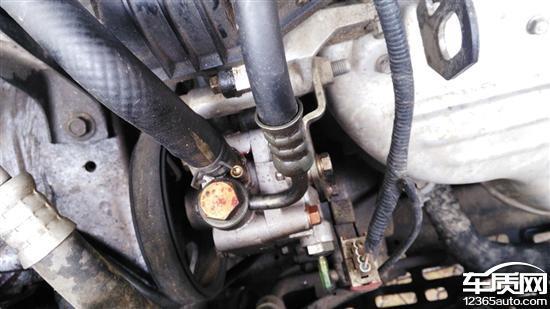 比亚迪s6发动机盖和助力泵漏油 - 车质网