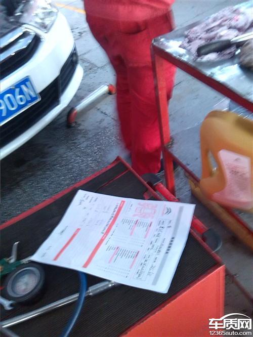 东风雪铁龙世嘉发动机烧机油严重高清图片