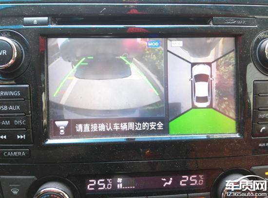 东风日产天籁倒车影像偶而出现故障