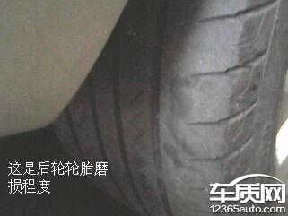 奇瑞艾瑞泽7两后轮吃胎偏磨严重高清图片