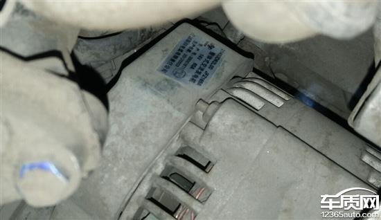 长安铃木奥拓发电机输出电压低导致电瓶亏电