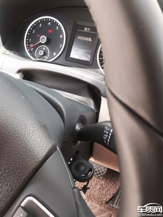 上海大众途观发动机漏油 无法找到车钥匙高清图片