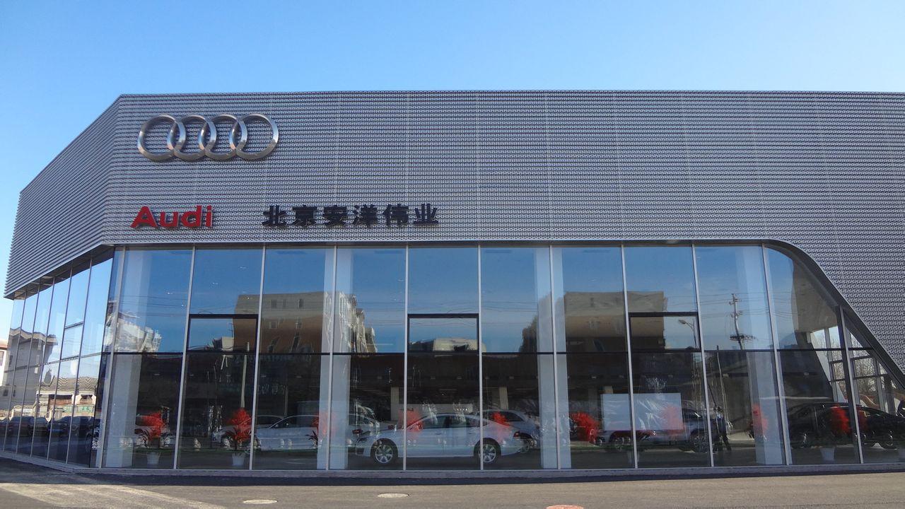 北京安洋伟业汽车科技有限公司