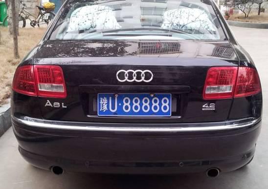 安徽2017车牌安装图解