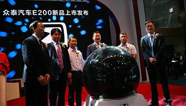 众泰E200北京车展正式上市 售价5.98万元