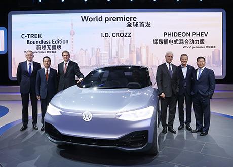大众I.D.CROZZ电动车首发 轿跑与SUV的融合
